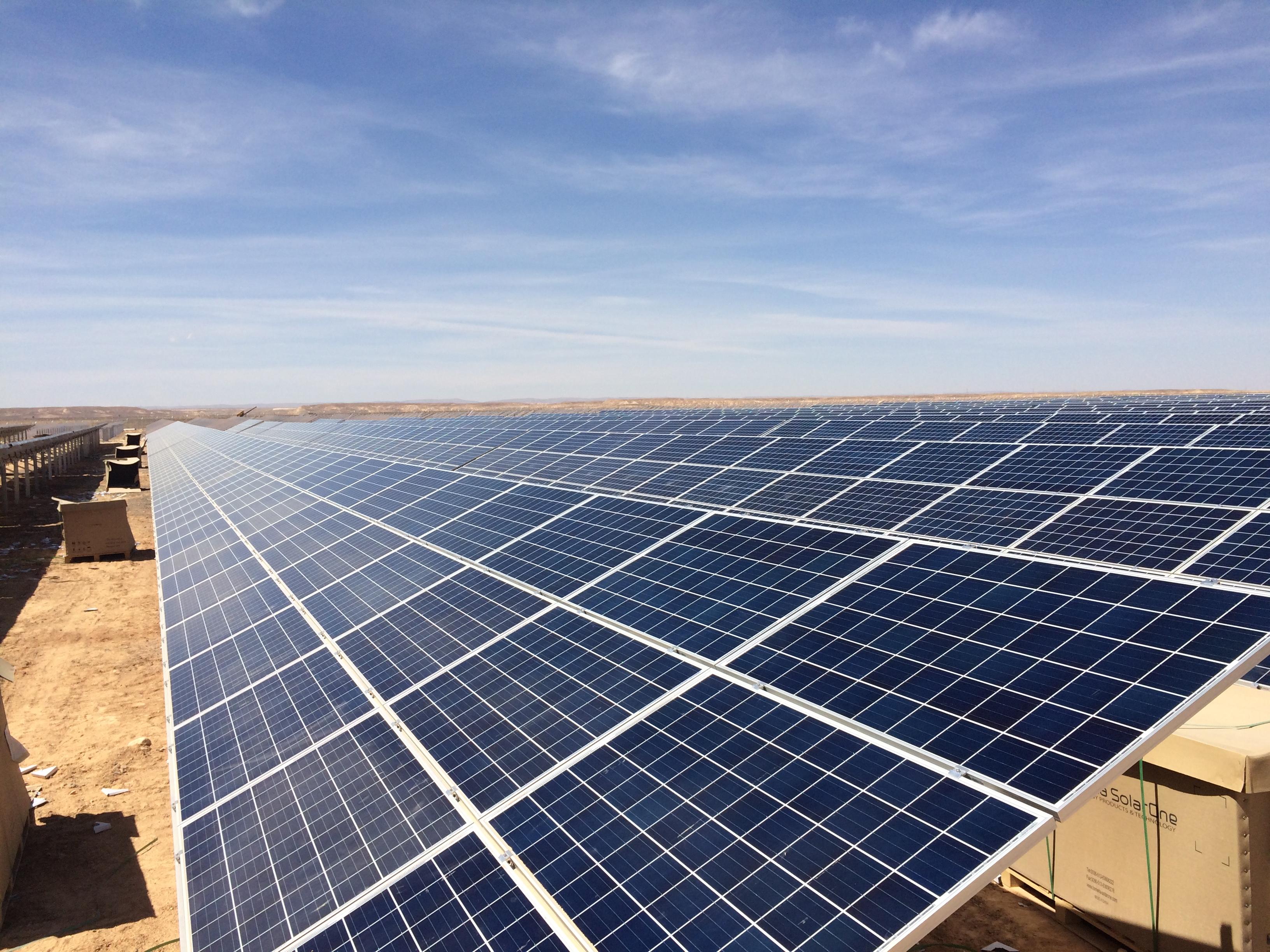 arabia-one-solar